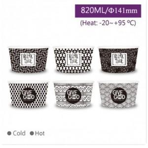【#850幾何黑白 冷熱共用碗820ML】141mm口徑,六款混搭 -1箱600個/1條50個
