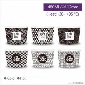 【幾何黑白 冷熱共用碗#520】480ml 口徑112mm,六款混搭-1箱1000個/1條50個