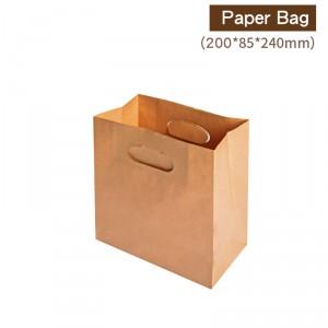 【 牛皮丸孔提袋 - 01】200*85*240mm 牛皮紙袋 咖啡袋 - 1箱600個/1束50個