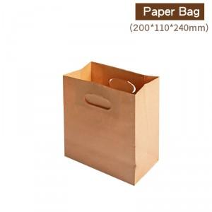【 牛皮丸孔提袋 - 02】200*110*240mm 牛皮紙袋 咖啡袋 - 1箱500個/1束50個