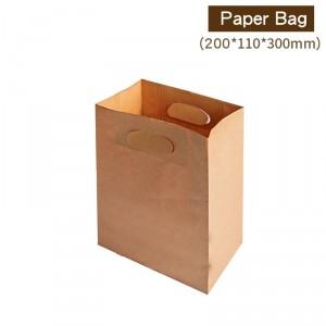 【 牛皮丸孔提袋 - 03】200*110*300mm 牛皮紙袋 咖啡袋 - 1箱400個/1束50個