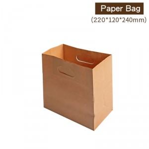 【 牛皮丸孔提袋 - 04】220*120*240mm 牛皮紙袋 咖啡袋 - 1箱400個/1束50個