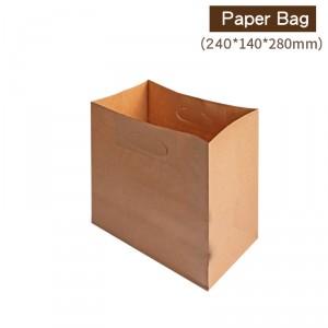 【 牛皮丸孔提袋 - 05】240*140*280mm 牛皮紙袋 咖啡袋 - 1箱400個/1束50個