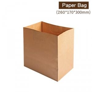 【 牛皮丸孔提袋 - 06】260*170*300mm 牛皮紙袋 咖啡袋 - 1箱400個/1束50個
