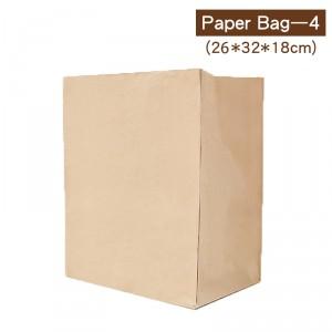 獨家訂製【加大版牛皮捧袋 - 4杯用】260*180*320mm 牛皮紙袋 咖啡袋 - 1箱700個/1束50個