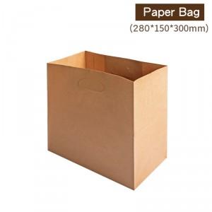 【 牛皮丸孔提袋 - 07】280*150*300mm 牛皮紙袋 咖啡袋 - 1箱350個/1束50個