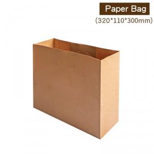 【 牛皮丸孔提袋 - 08】320*110*300mm 牛皮紙袋 咖啡袋 - 1箱400個/1束50個