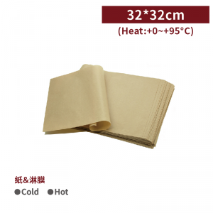 現貨【防油淋膜紙 - 牛皮色】32*32cm 40g -1箱5000張/1包1000張