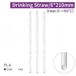 【621 PLA吸管-白色】單支包裝 6*210mm - 1箱約4500支/1包約250支