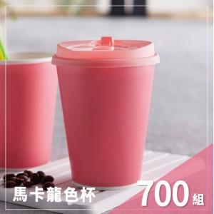 現貨【馬卡龍冷熱共用杯12oz-經典二合一】莓紅色杯*14條+V690莓紅色杯蓋*14條 - 1箱700組