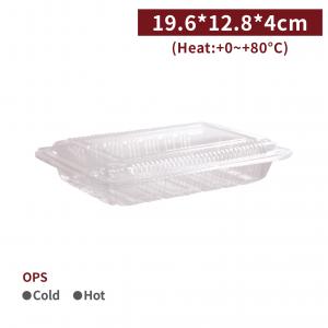 ★ 限量商品【五折優惠】 ★【OPS透明餐盒 - 3H】防霧 不可微波 - 1箱2000個 / 1條100個
