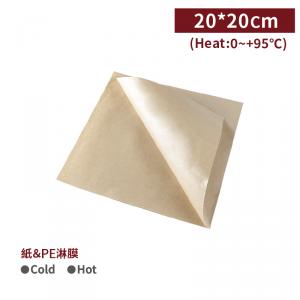 【防油淋膜L袋 - 牛皮】20*20cm 漢堡袋 三明治袋 吐司袋 - 1箱5000個 / 1包500個