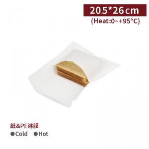 【防油吐司袋M - 隨手包】205*260mm 專利 獨家 純白色 三明治袋 早餐吐司袋 - 1箱5000個 / 1包500個