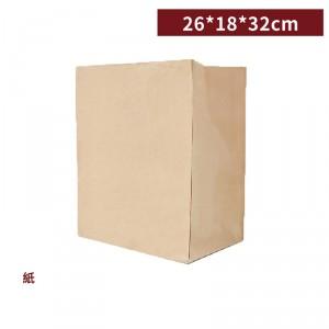 【獨家訂製加大版牛皮捧袋 - 4杯用】26*18*32cm 牛皮紙袋 咖啡袋 - 1箱700個 / 1束50個