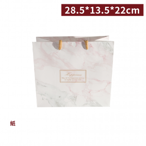 預購【精緻手提袋(寬)-大理石】禮盒提袋 / 手提紙袋 - 1箱200個