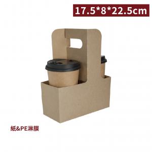 【卡卡提袋(可組式)- 牛皮】適用8-16oz 創新 咖啡提袋 - 1箱500個 / 1包50個