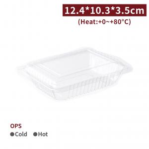★ 限量商品【五折優惠】 ★【OPS透明餐盒 - 9H】 防霧 不可微波 透明盒 水果盒  - 1箱2000個 / 100pcs/條