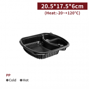 現貨【PP可微波方形餐盒 - 三格 / 不含蓋】20.5*17.5*6cm PP餐盒 耐熱 可微波 免洗餐盒 - 1箱250個