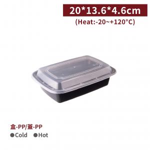 現貨【PP方形餐盒 - 720ml】20*13.6*4.6cm 含蓋 耐熱 塑膠盒 - 1箱150個