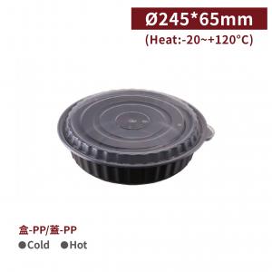 一週出貨【PP圓形餐盒(含蓋)1440ml/48oz 】口徑245*65mm 可微波 便當盒 - 1箱150個
