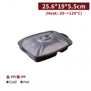 專案限定【PP方型餐盒 - 二格】25.6*19*5.5cm 耐熱 可微波 黑色盒 塑膠盒 - 1箱100個/5箱500個