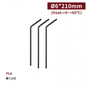 現貨【621-PLA平口可彎吸管-黑色】口徑6*210mm 裸裝 可彎曲 6*210mm - 1箱5000支/1包50支