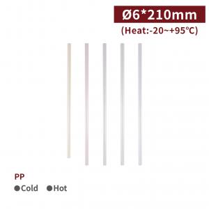 一週出貨【621透明直條吸管(斜口)-彩色】口徑6*210mm 單支包裝 -1箱4500支