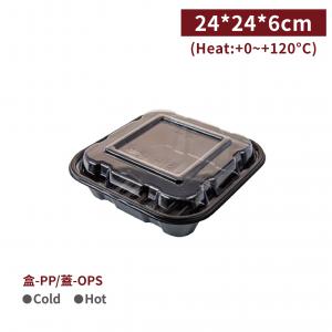新品一週出貨【PP - 方形餐盒二格 (含OPS透明蓋/不可微波)】耐熱 塑膠盒 24*24*4cm - 1箱300個 / 1條50個