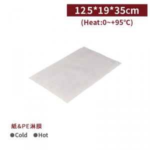 【外帶防油紙袋(六兩)】車輪餅 蔥油餅 小吃 - 1箱5000張/1包100張