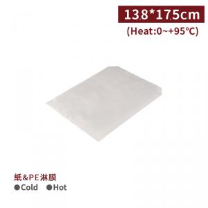 【外帶防油紙袋(四兩)】車輪餅 蔥油餅 小吃-1箱5000張/1包100張