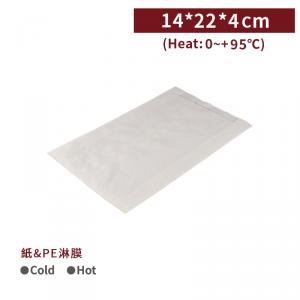 【外帶防油紙袋(八兩)】車輪餅 蔥油餅 小吃-1箱5000張/1包100張