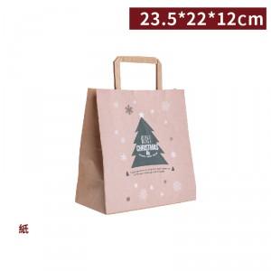 現貨【 牛皮扁繩提袋 - 2020聖誕樹提袋 】22*12*23.5cm 牛皮紙袋 咖啡袋 提袋 - 1箱400個 / 1束25個
