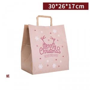 現貨【 牛皮扁繩提袋 - 2020紅聖誕提袋 】26*17*30cm 牛皮紙袋 咖啡袋 提袋 - 1箱300個 / 1束25個