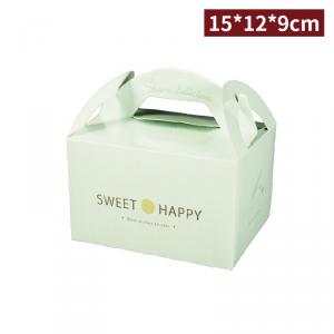 ★ 兩 件 8 折 ★【長型手提蛋糕盒 - 薄荷綠】15*12*9cm 糕點盒 - 1箱300個 / 1包50個
