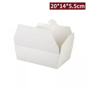 【自扣式美式外帶餐盒 - 白色(大)】20*14*5.5cm 耐熱85℃ PE淋膜 - 1箱300個/1包50個