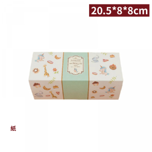 預購【抽屜式瑞士捲盒(小)- 童趣綠(含內襯,不含紙袋)】20.5*8*8cm  餅乾盒 生乳捲盒 - 1箱200個