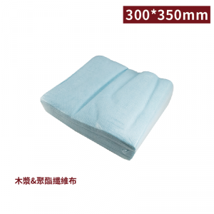 現貨【杜邦擦拭布 - 藍】清潔 衛生 不含螢光劑 30*35cm - 1箱250個 / 1包20個