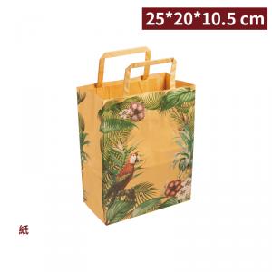 現貨【彩色扁繩提袋-熱帶風情】25*20*10.5cm 牛皮紙袋 咖啡袋 高質感提袋 - 1箱500張 / 1束25張