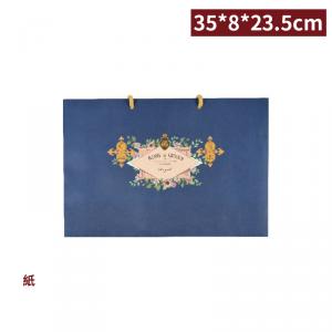 預購【精緻手提袋(窄)-皇家藍】禮盒提袋 / 手提紙袋 - 1箱200個