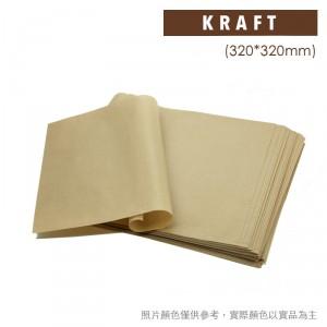 【防油淋膜紙 - 牛皮色】320x320mm 40g -1箱5000張/1包1000張