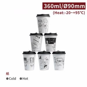 即將絕版停售【職場吶喊杯 冷熱共用杯12oz/360ml】六款混搭 -1箱1000個/1條50個隨機出貨不挑款