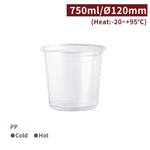【PP-真空杯25oz/750ml】120口徑 5號 飲料杯 透明杯 塑膠杯 可封膜  - 1箱500個/1條50個