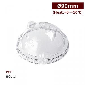 【PET - 立體貓耳凸蓋 - 透明】口徑90mm 吸管蓋 - 1箱1000個 / 1條50個