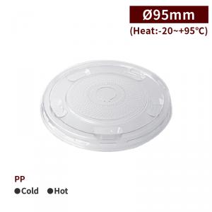 追加中【C501平蓋】PP 飲料蓋 吸管孔蓋 95口徑 - 1箱2000個/1條100個