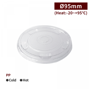 現貨【PP - C501平蓋】95口徑 飲料蓋 吸管孔蓋 - 1箱2000個 / 1條100個