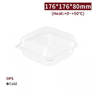 【OPS自扣式麵包盒-透明L500】 防霧塑膠  - 1箱500個/1條50個