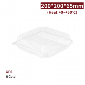 【OPS自扣式麵包盒-透明L321】 防霧塑膠  - 1箱500個/1條50個