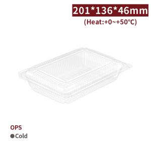 【OPS透明餐盒-5H】防霧  不可微波 201*136*46mm - 1箱2000個/1條100個