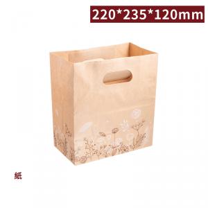 現貨【牛皮丸孔提袋-春暖花開】22*23.5*12cm 牛皮紙袋 咖啡袋 高質感提袋 - 1箱400張 / 1束50張