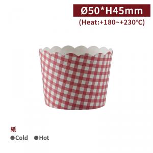 現貨【圓形烘焙糕點紙杯 - 紅格紋】50*45mm 馬芬 杯子蛋糕 - 1箱3600個/1包50個